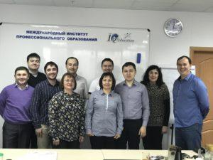 slushateli-v-auditorii-instituta