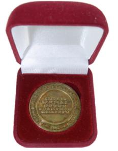 Gold medal - European Quality - от Европейского научно-промышленного консорциума