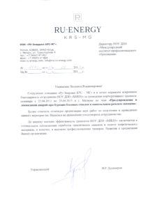 otzyv-ru-enerdzhi