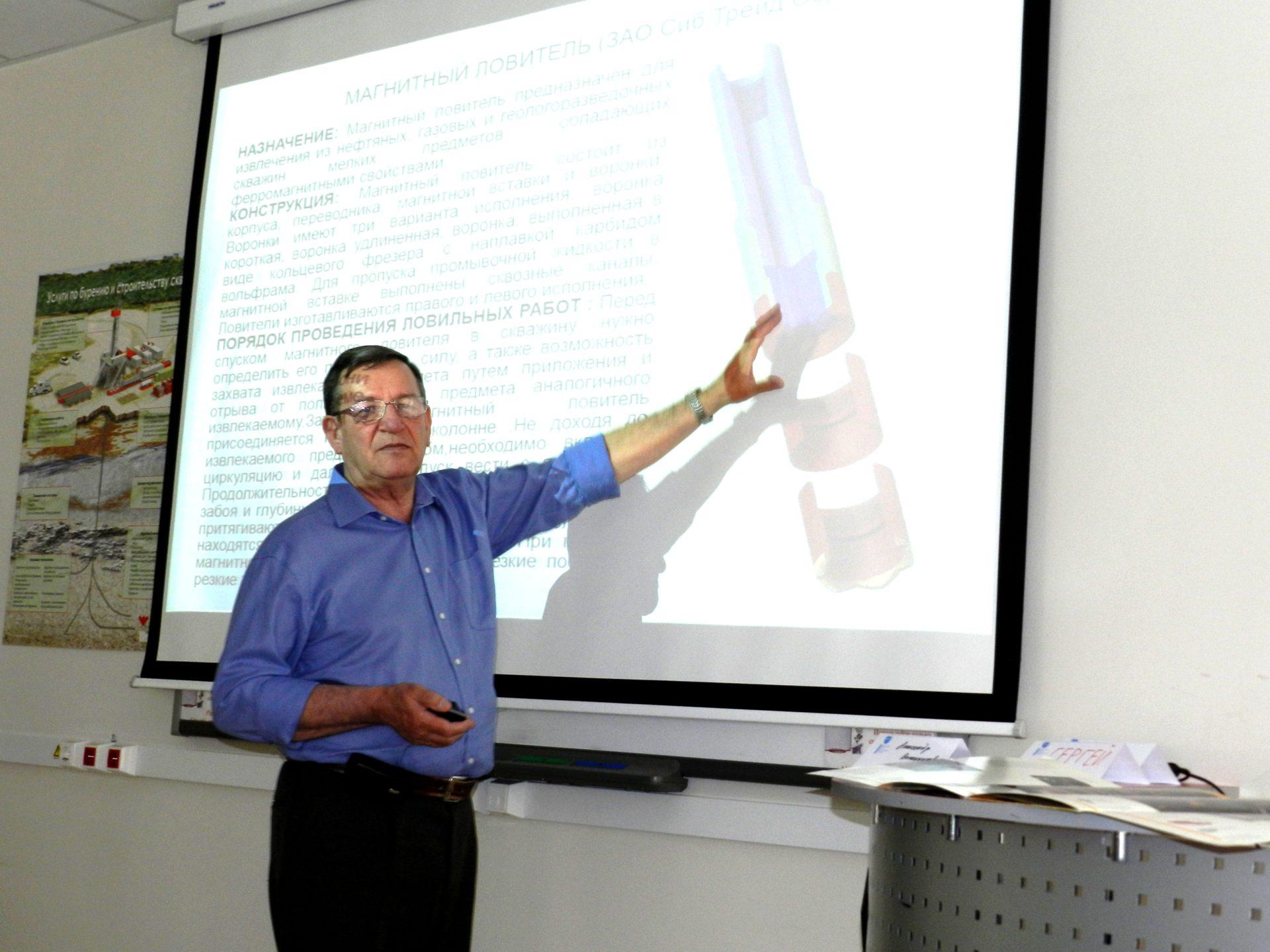 Эксперт на курсе повышения квалификации