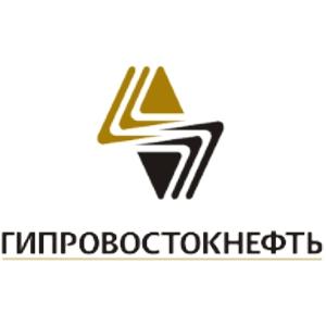 emblema-kompanii-giprovostokneft