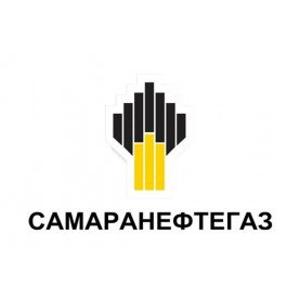 emblema-kompanii-samaraneftegaz