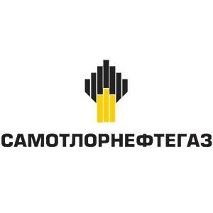 emblema-kompanii-samatlorneftegaz