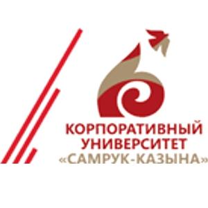 emblema-kompanii-samruk