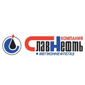 emblema-kompanii-slavneft