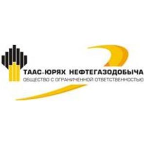 emblema-kompanii-taasyuryah
