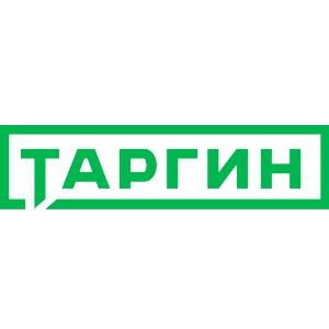 emblema-kompanii-targin