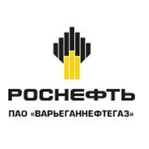 emblema-kompanii-varegan