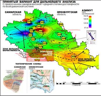 obshchaya-regionalnaya-karta