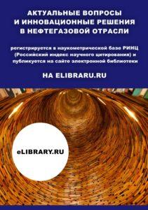 переход на страницу электронной библиотеки